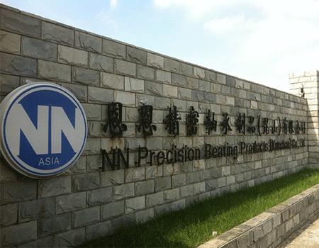 """Смотреть новость """"NN Inc. продает часть своего бизнеса японцам"""""""