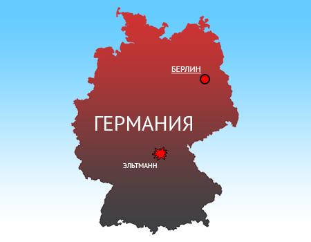 На заводе Schaeffler произошел взрыв