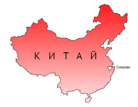 В Китае провинциальные власти стимулируют развитие подшипниковой отрасли