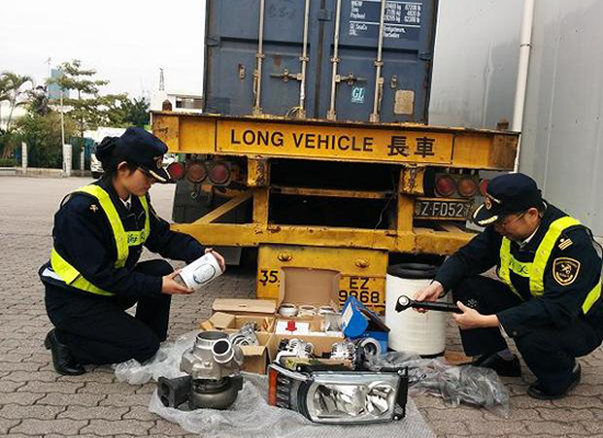 Таможенники Гуанчжоу изъяли 2000 подшипников Timken