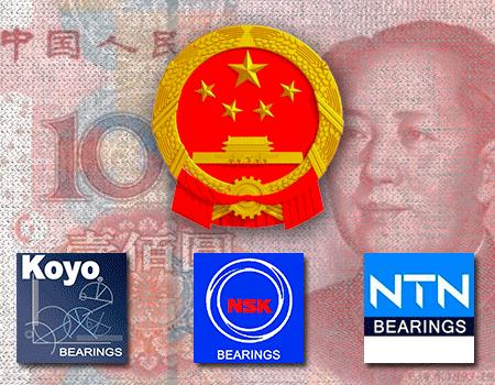 NTN, NSK и JTEKT оштрафованы в Китае