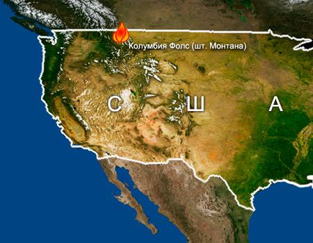 Из-за выхода из строя подшипника конвейера произошел пожар и взрывы на фабрике древесных плит в американском Колумбия Фоллc